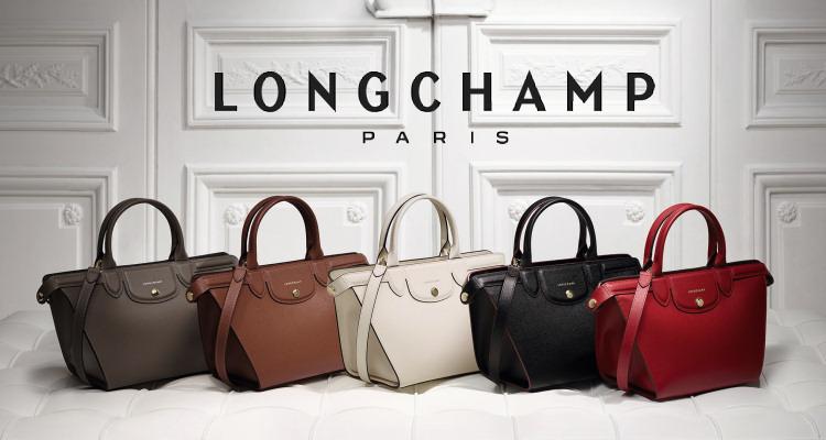 longchamp paris longchamp handbags luggage 1 800 913 3911. Black Bedroom Furniture Sets. Home Design Ideas