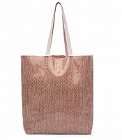 Rubina Tote New Spring 2016 Colors