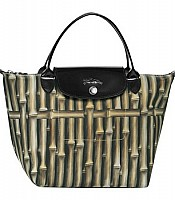 Bambou Handbag New Spring 2014