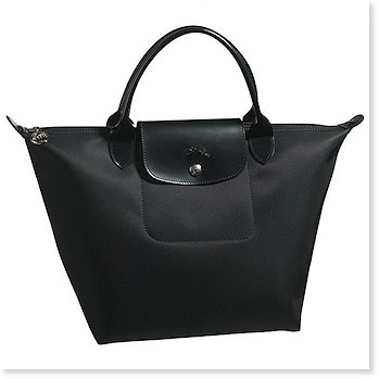 Planetes Medium Top Handle Tote